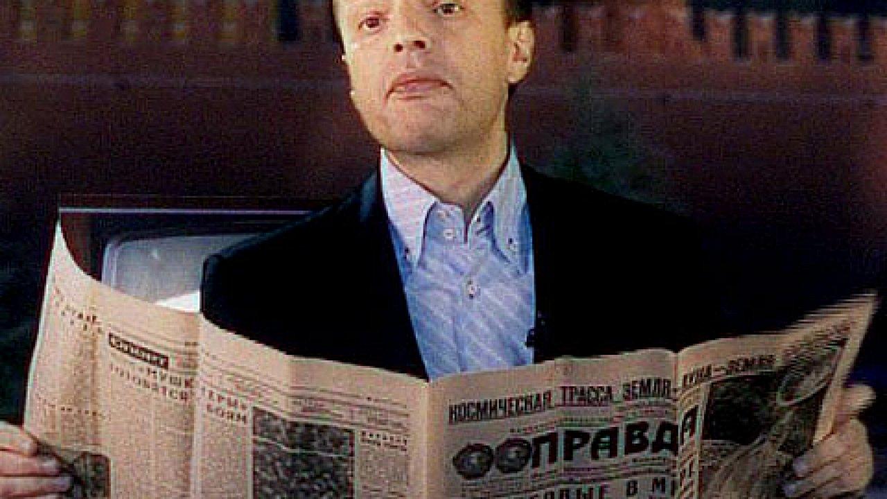 Брежнев - Документальный фильм