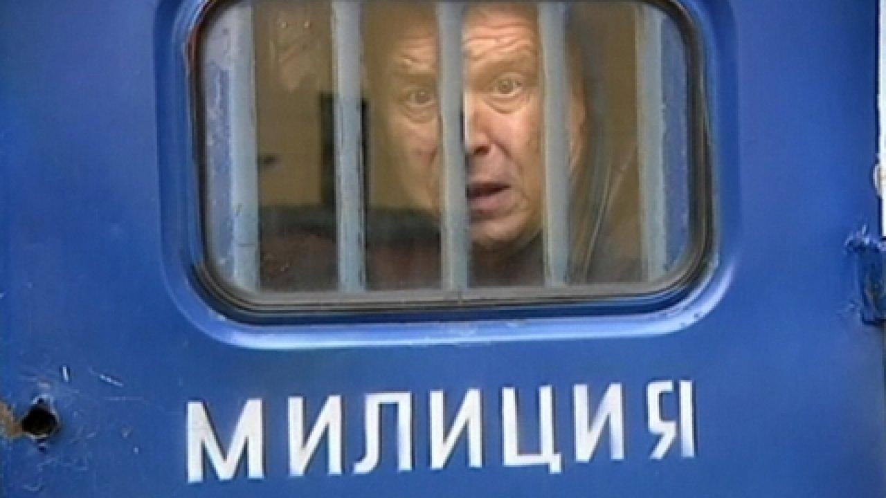 Племянник, или Русский бизнес—  2 - Комедия, Фильм