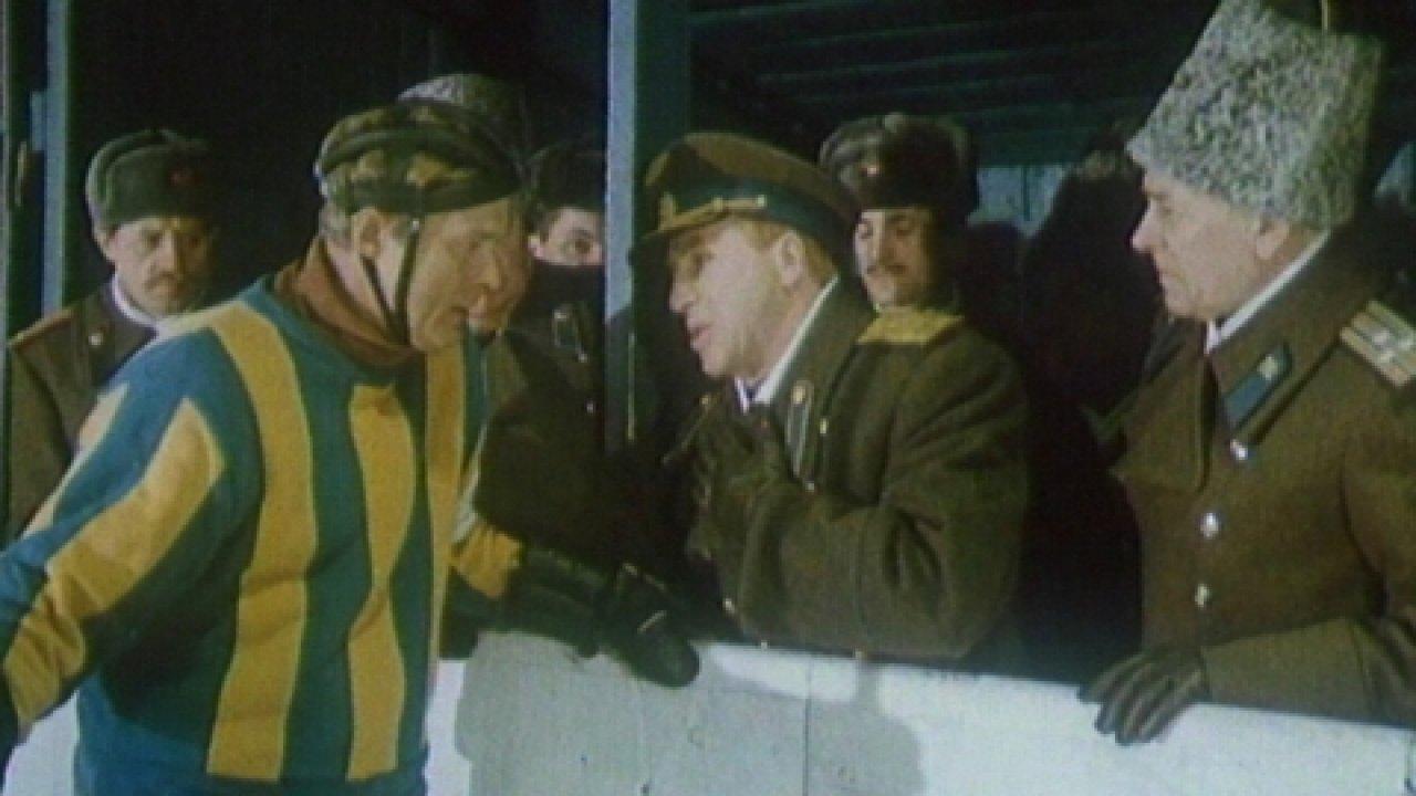 Мой лучший друг—  генерал Василий, сын Иосифа - Трагикомедия, Фильм