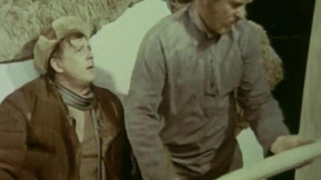 Тени исчезают вполдень - Кинороман, Фильм