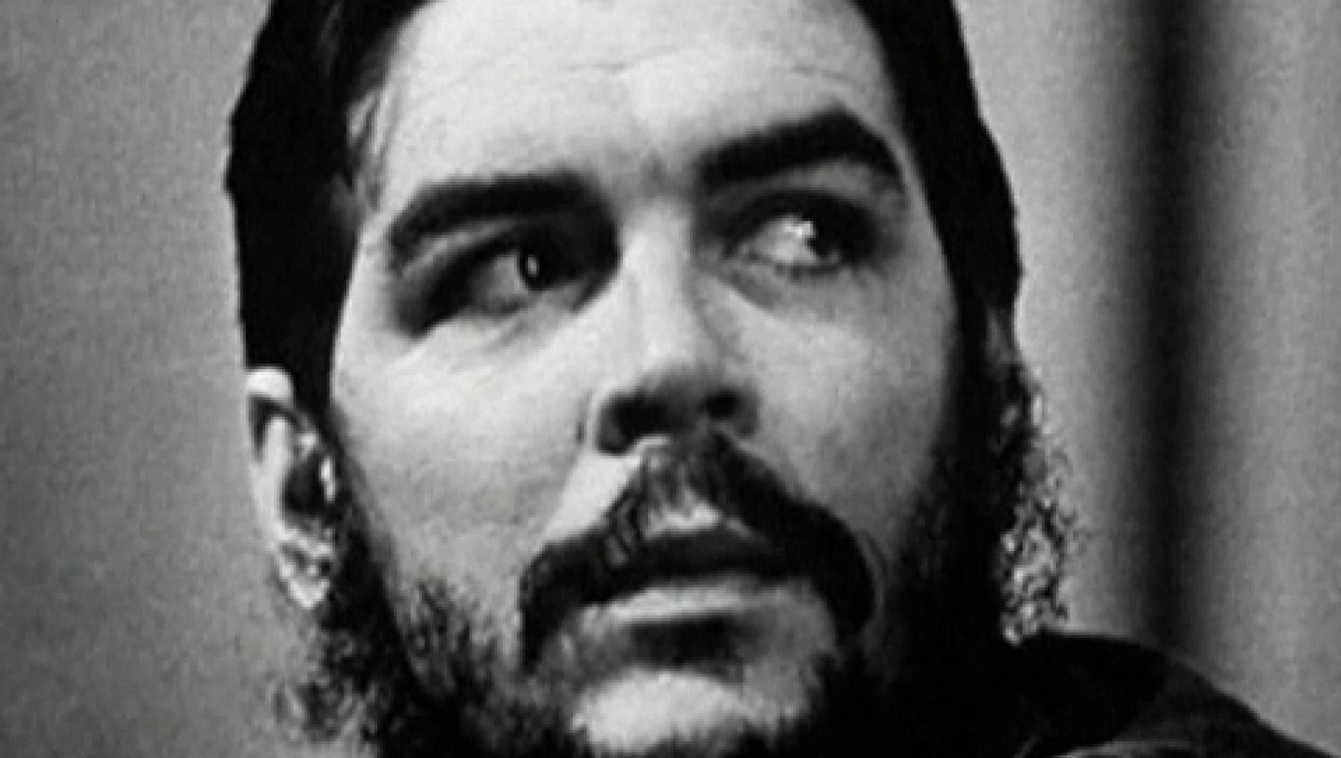 Че Гевара. Я жив ижажду крови - Документальный фильм