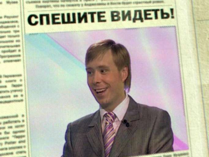 КВН. Премьер Лига