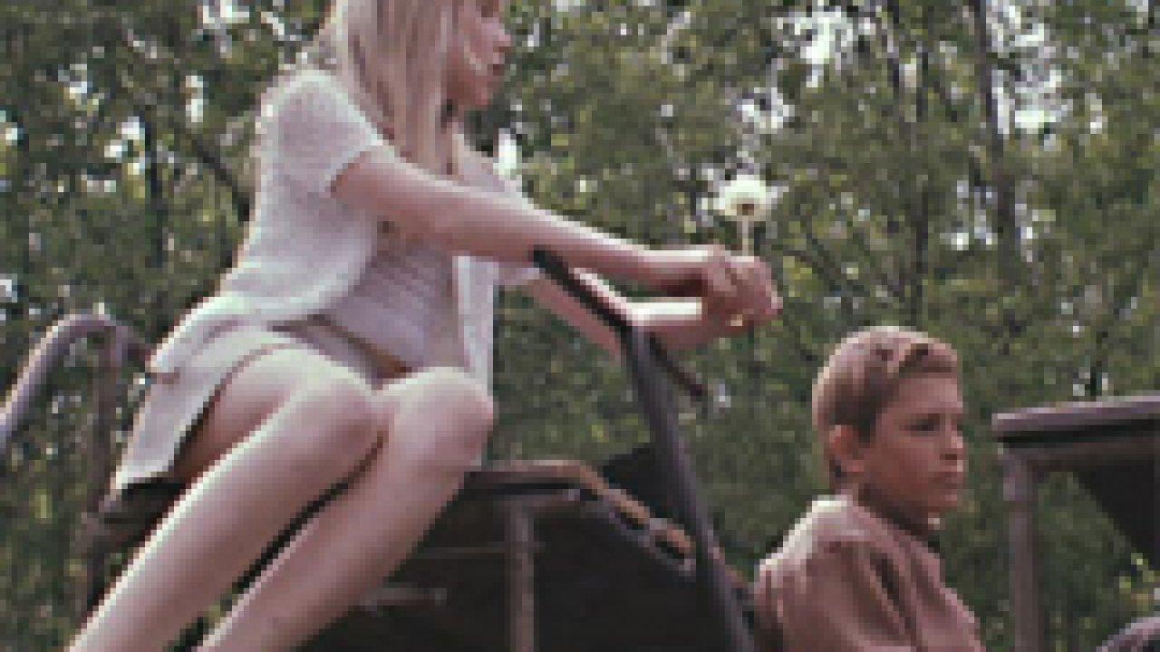 Голубой портрет - Кинороман, Фильм