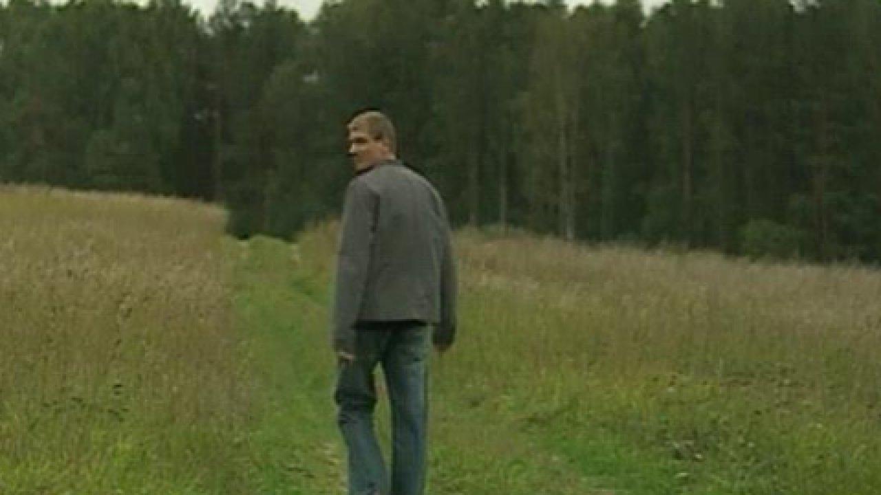 Там, где живет любовь - Мелодрама, Фильм