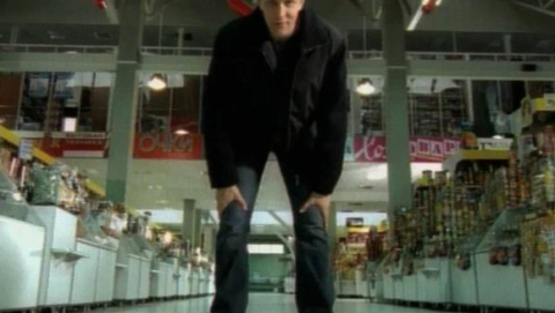 Супермаркет - Фильм, Детектив