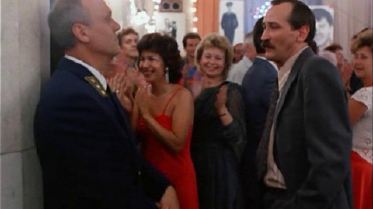 Город Зеро - Трагикомедия, Фильм