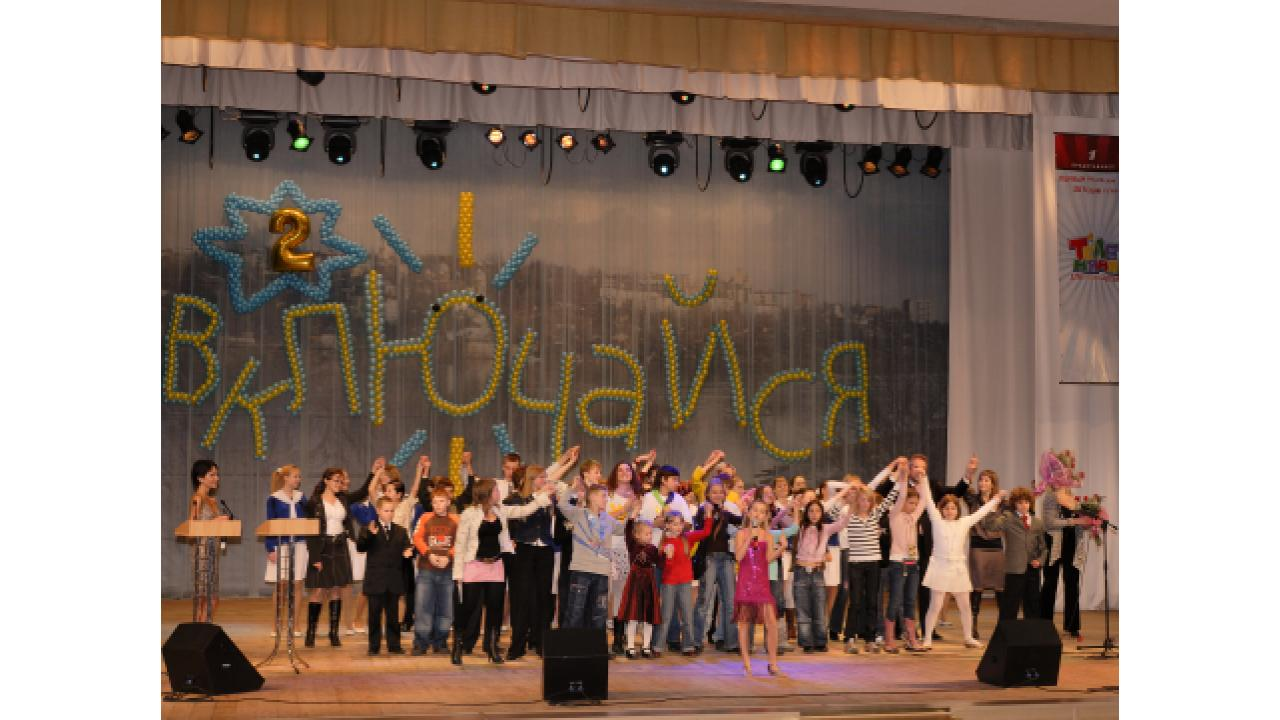 Телевизионный детскый фестиваль «Включайся», Калуга