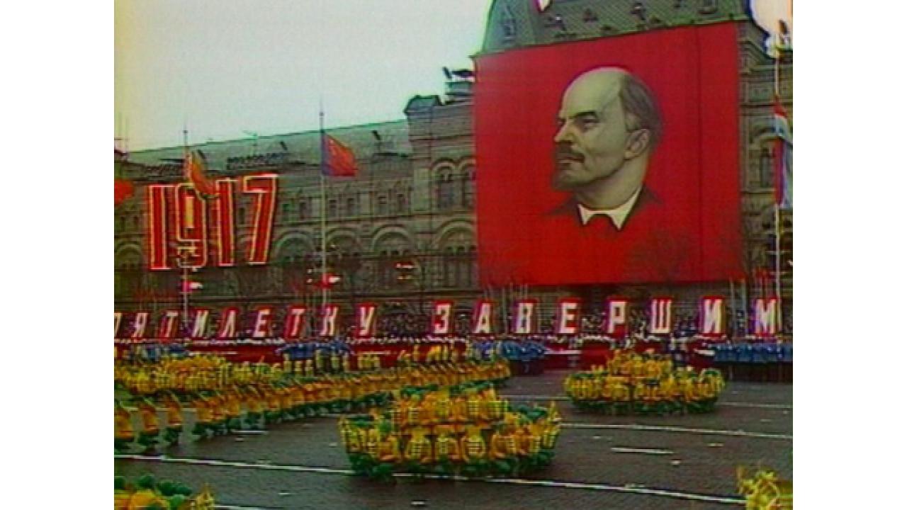 Программа «Время». 7 ноября 1975 года