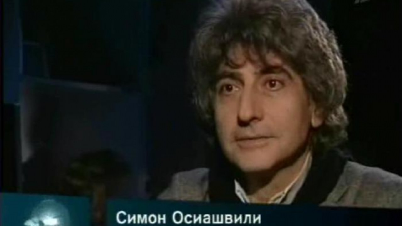 Пророчества - Документальный фильм