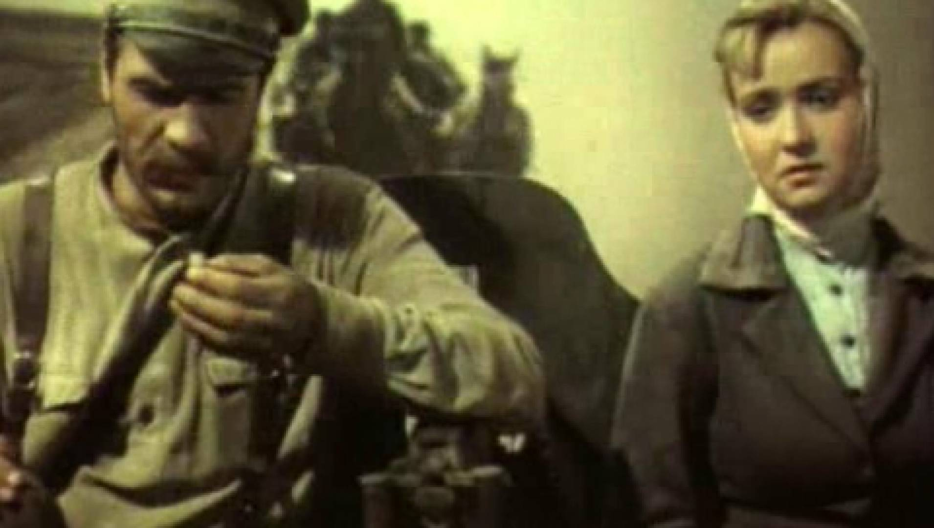 Огненные версты - Драма, Фильм