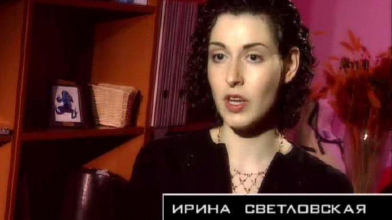 Любовные треугольники - Документальный фильм