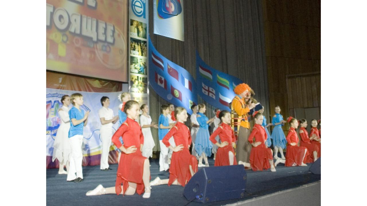 Фестиваль «Дети —  наше настоящее»