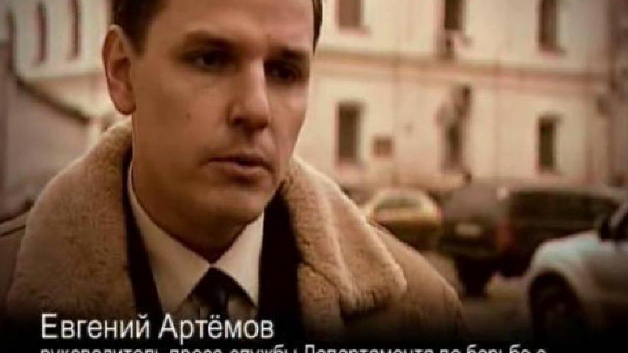 Побочный бизнес звезд - Документальный фильм