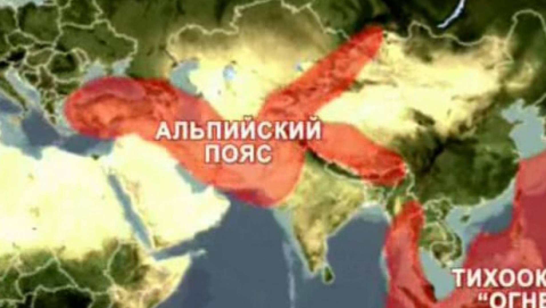 Погодные войны - Документальный фильм