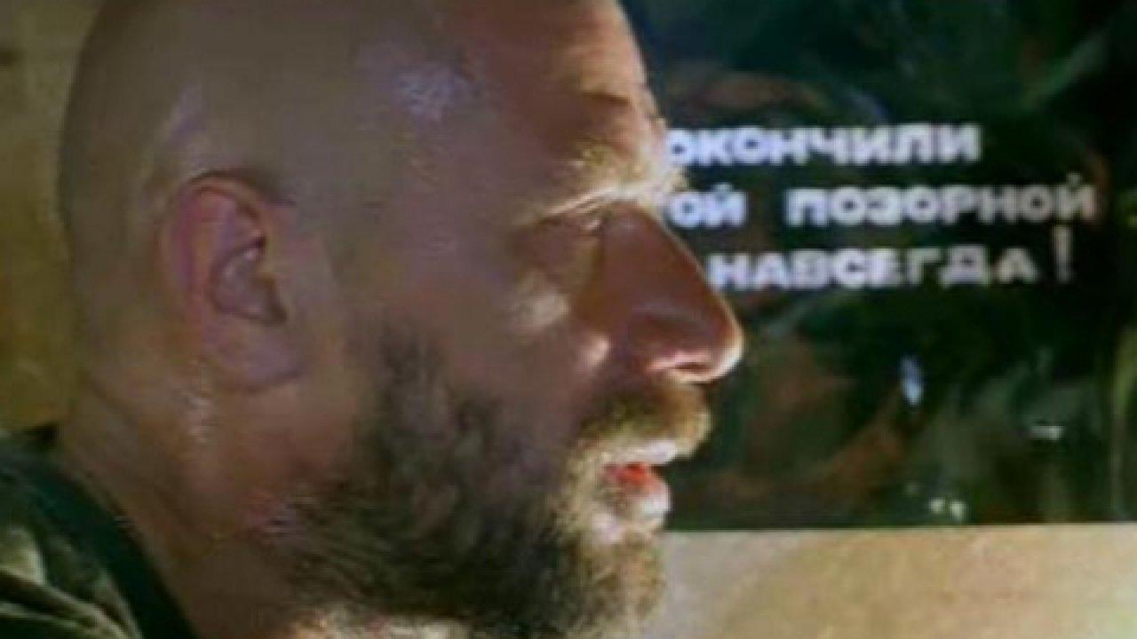 Блокпост - Боевик, Фильм