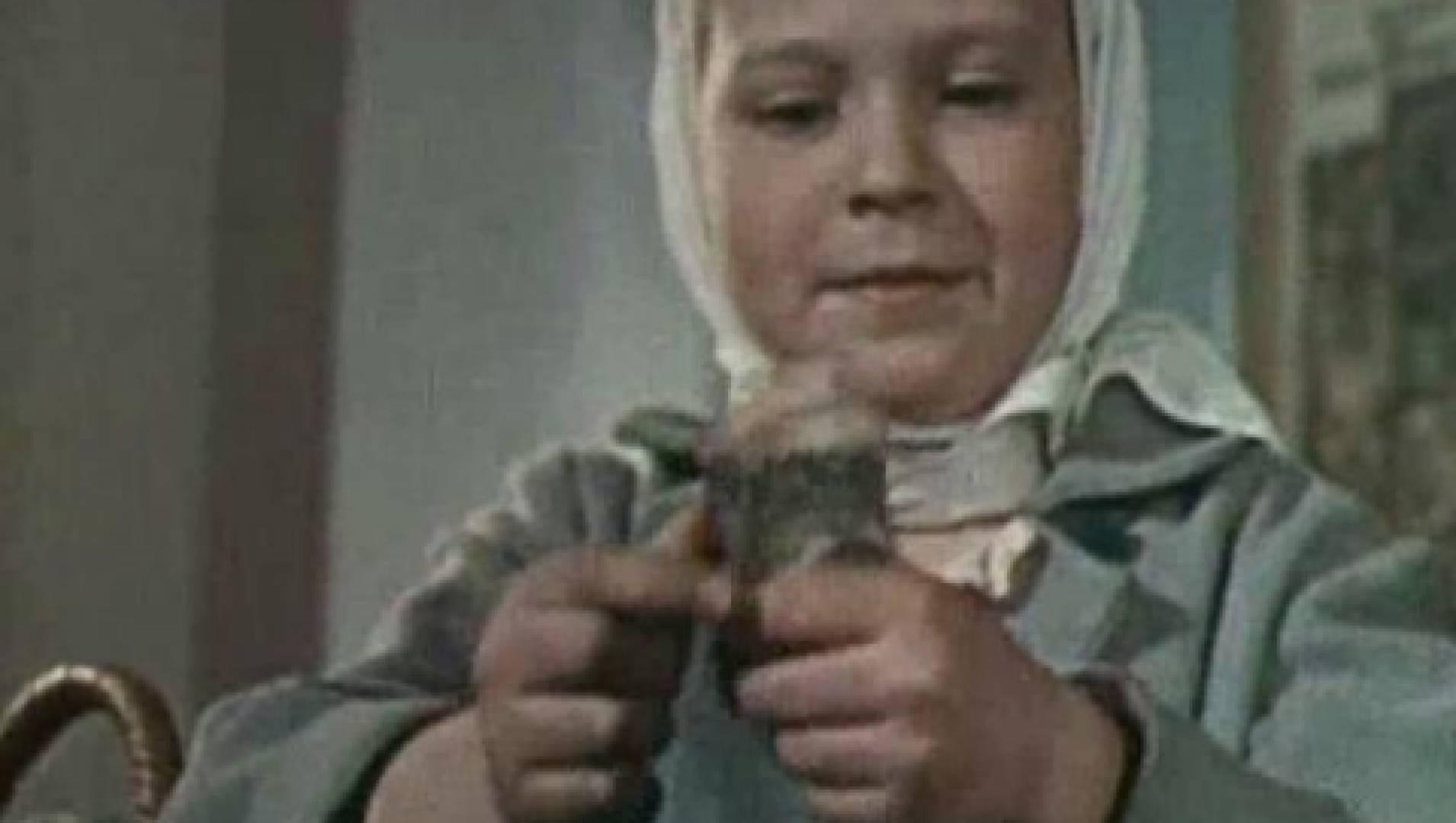 Алёнка - Комедия, Фильм