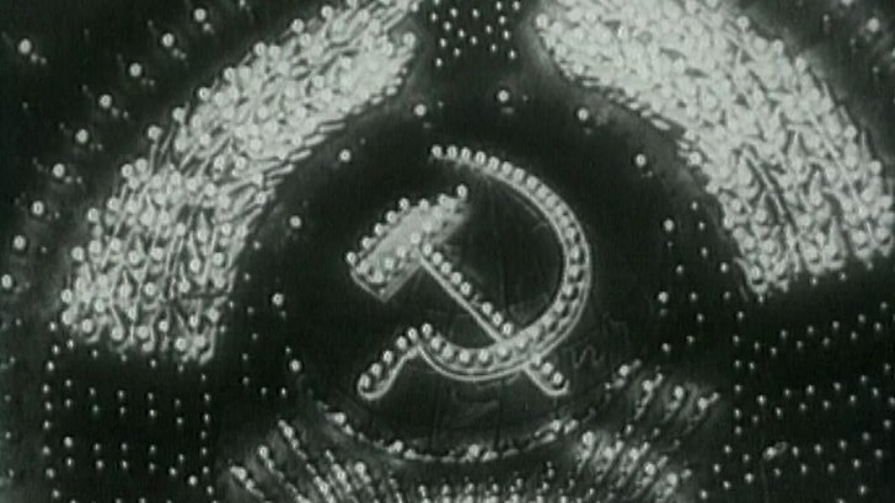 Звёздный отряд - Документальный фильм