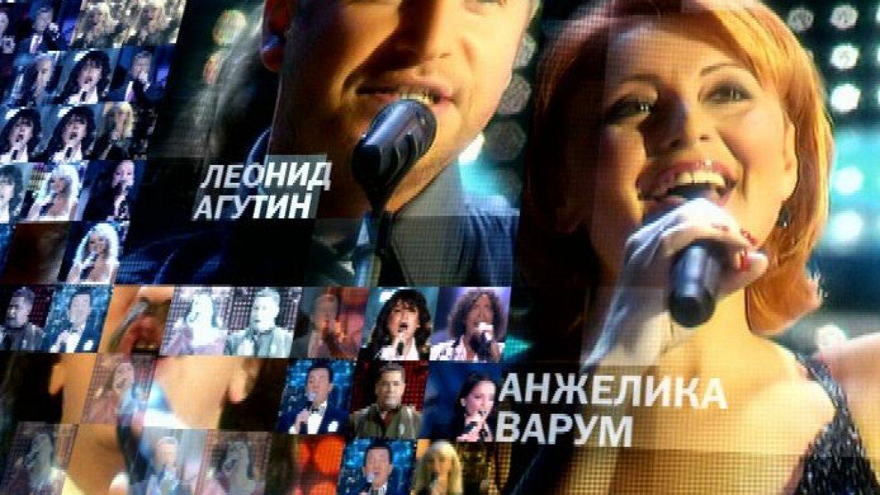 Пять звезд - Концерт