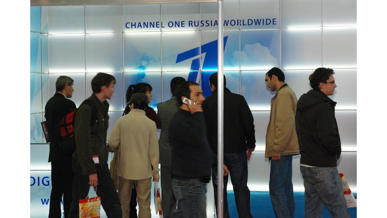 «Цифровое Телесемейство» на выставке BakuTel—2008 в Азербайджане