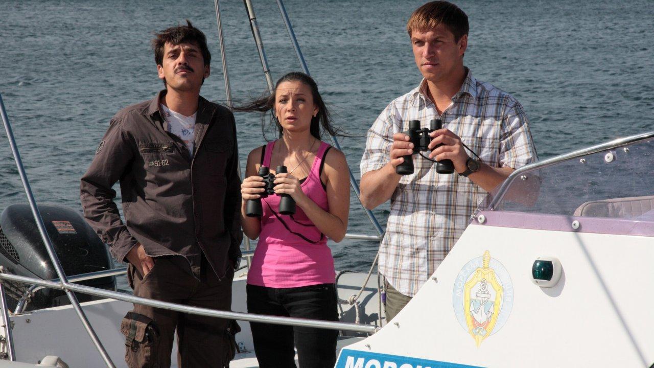Морской патруль 2 - Приключения, Фильм