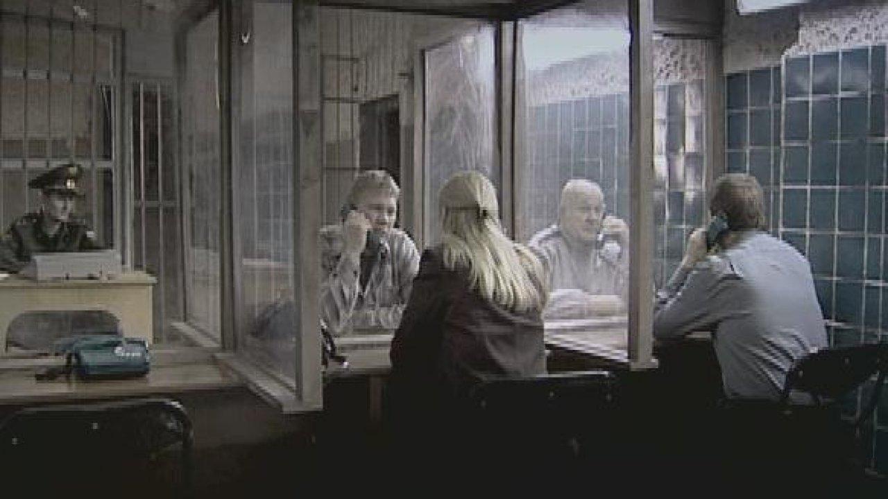 Террористка Иванова - Драма, Фильм