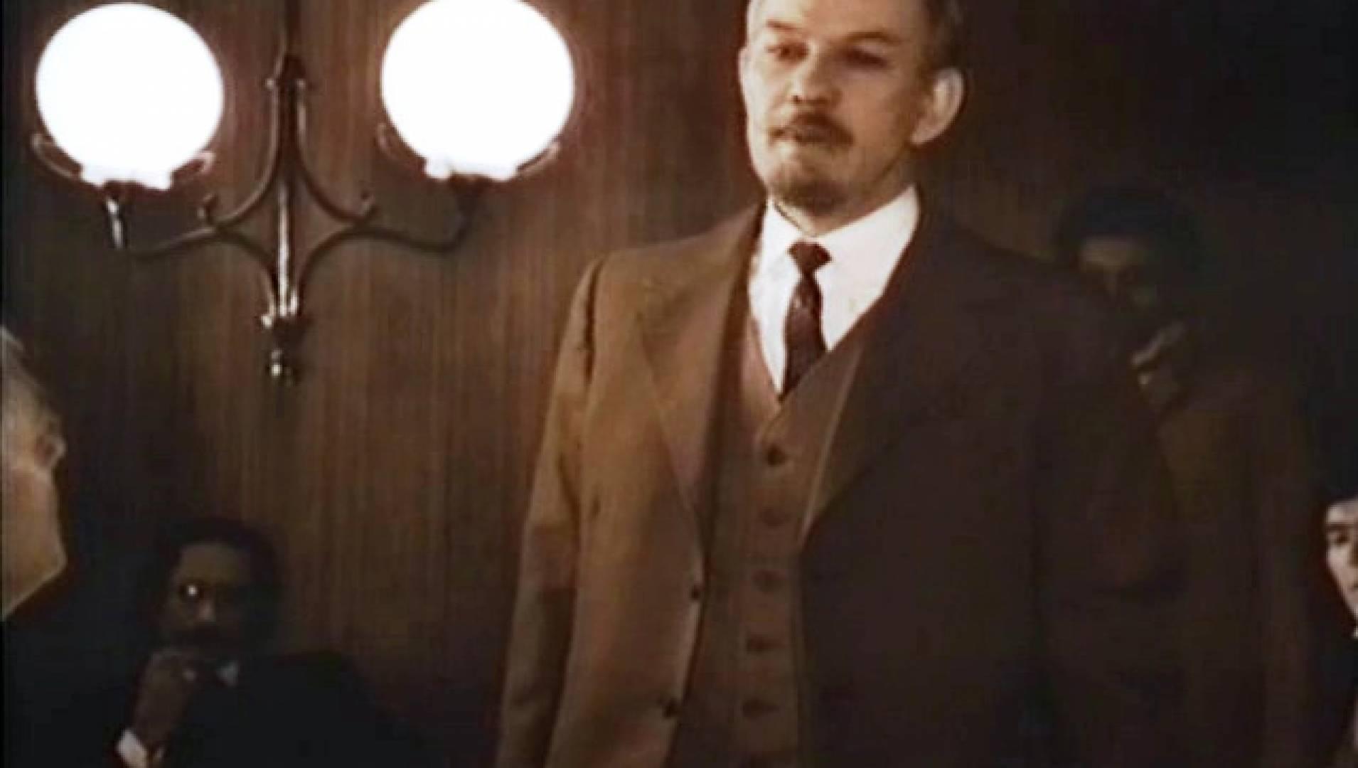 Ленин вПариже - Кинороман, Фильм