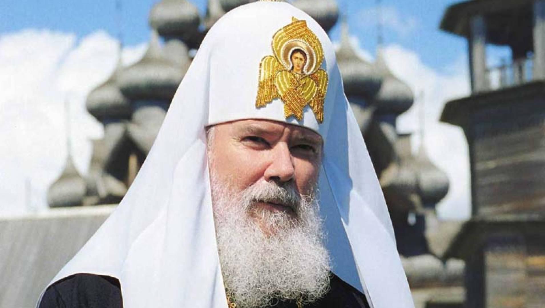 Путь Патриарха - Документальный фильм