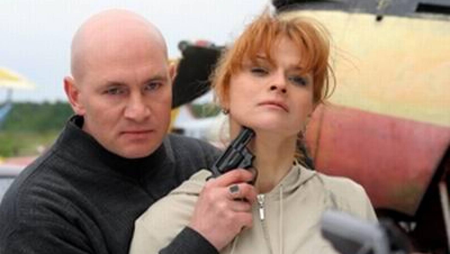 Защита Красина - Фильм, Детектив