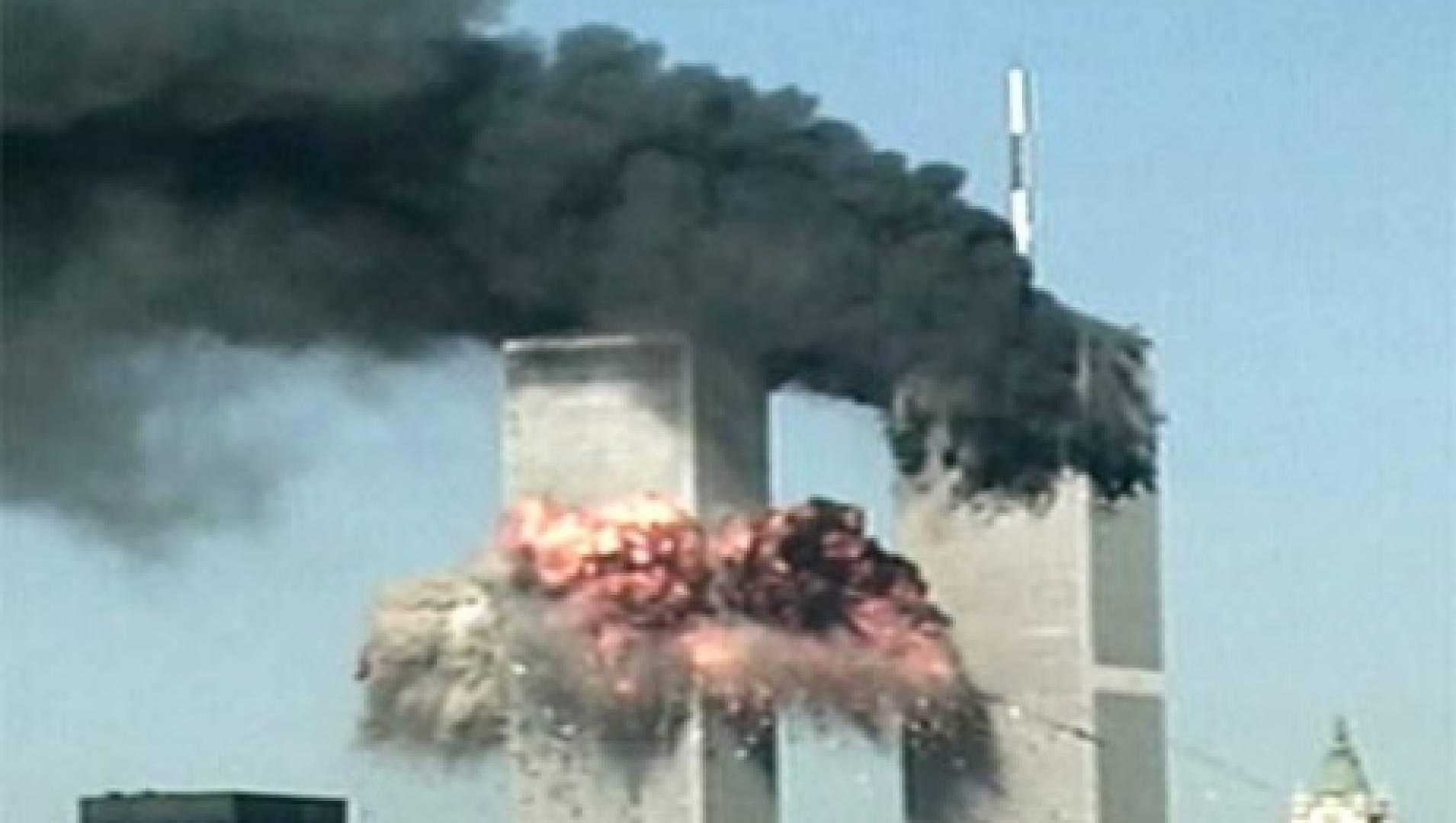 9/11. Америка под ударом - Документальный фильм