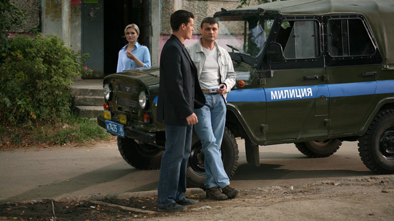 Угро 2 - Фильм, Детектив