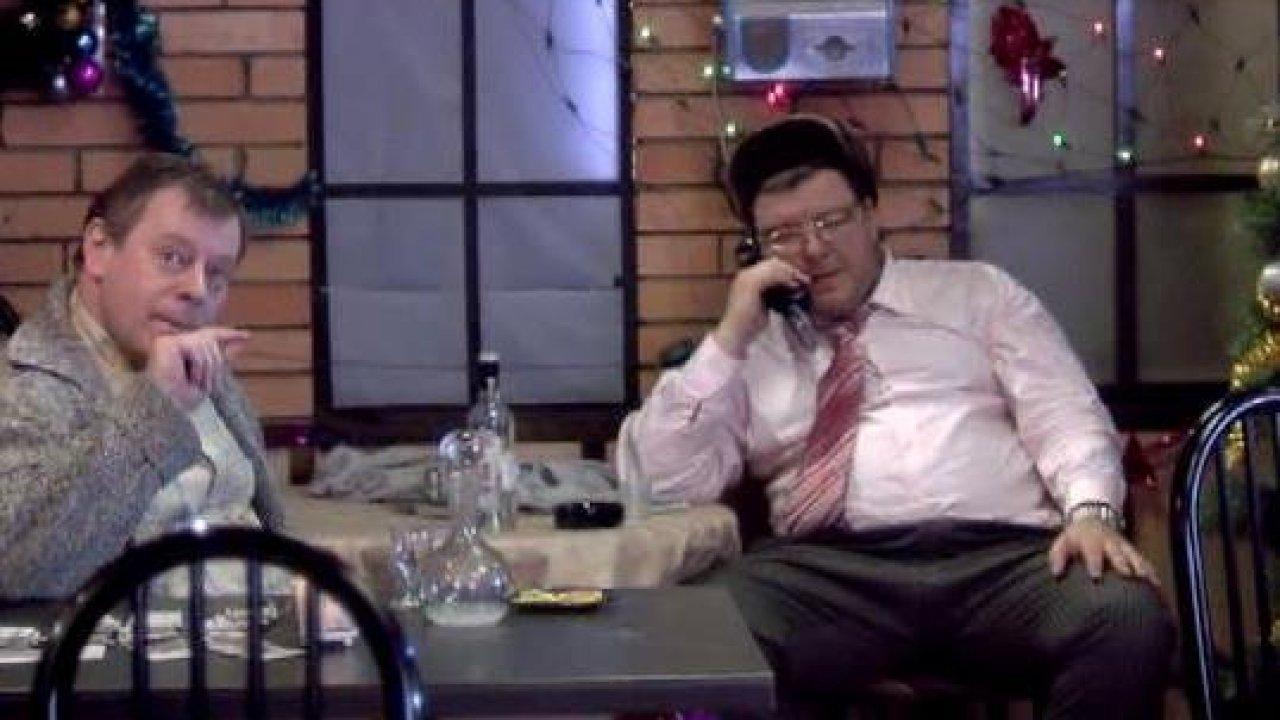 Снежный человек - Комедия, Фильм