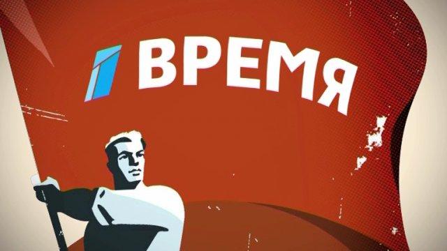 """""""Парад достижений"""" на канале """"Время"""""""