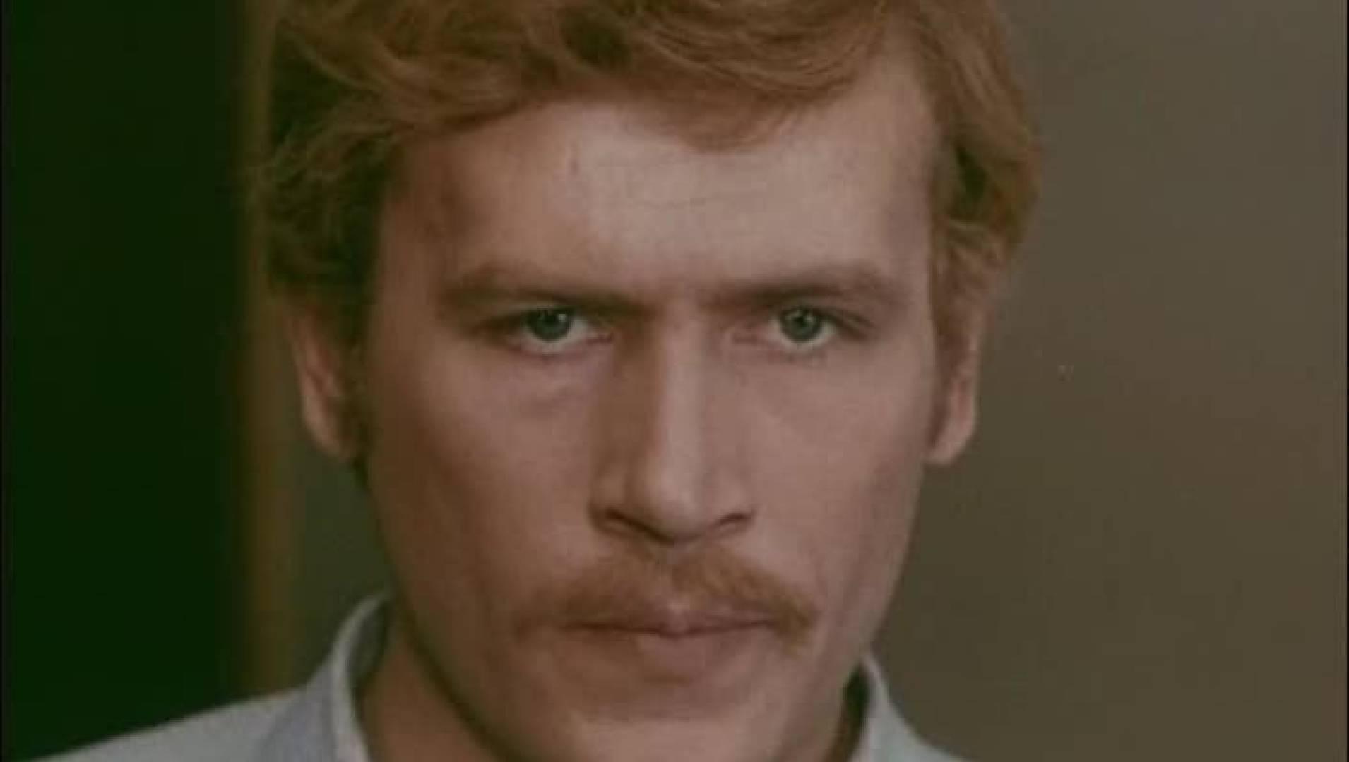 Первый парень - Кинороман, Фильм
