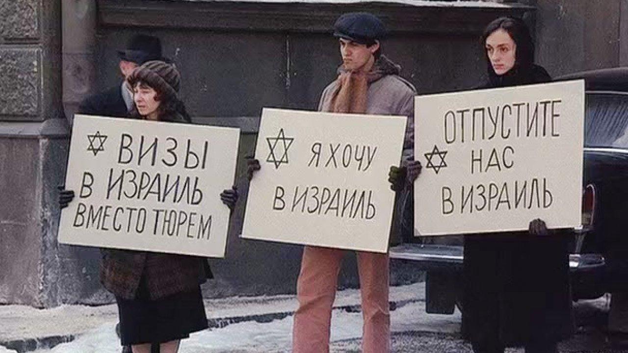Москва на Гудзоне - Комедия, Драма, Фильм