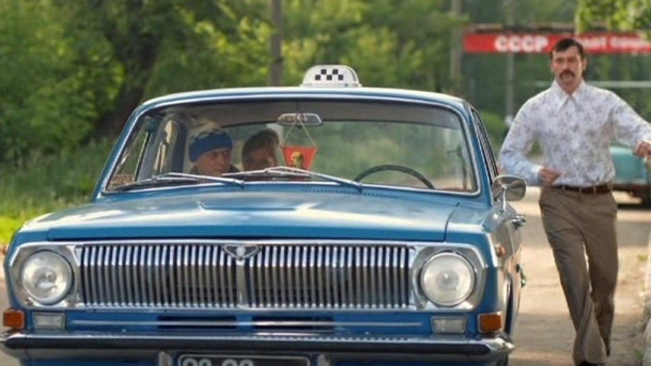 Назад в СССР - Комедия, Сериал