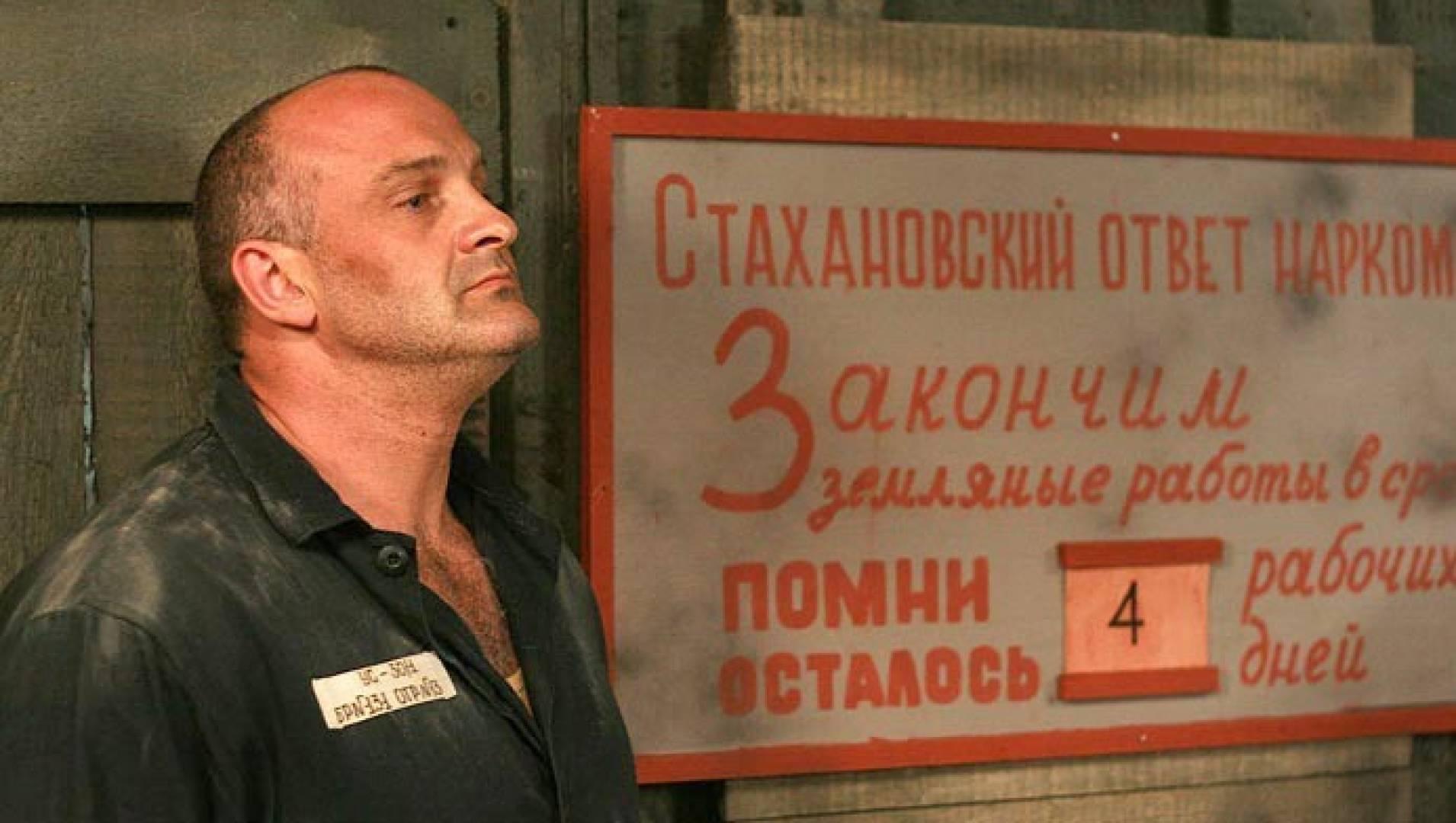 Стая - Приключения, Боевик, Сериал