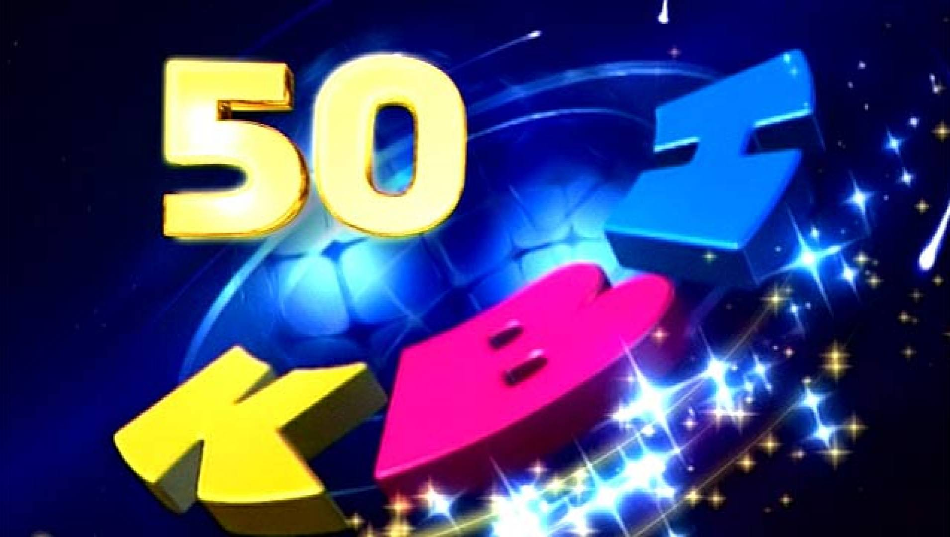 Клубу Веселых и Находчивых — 50 лет! Юбилейный выпуск