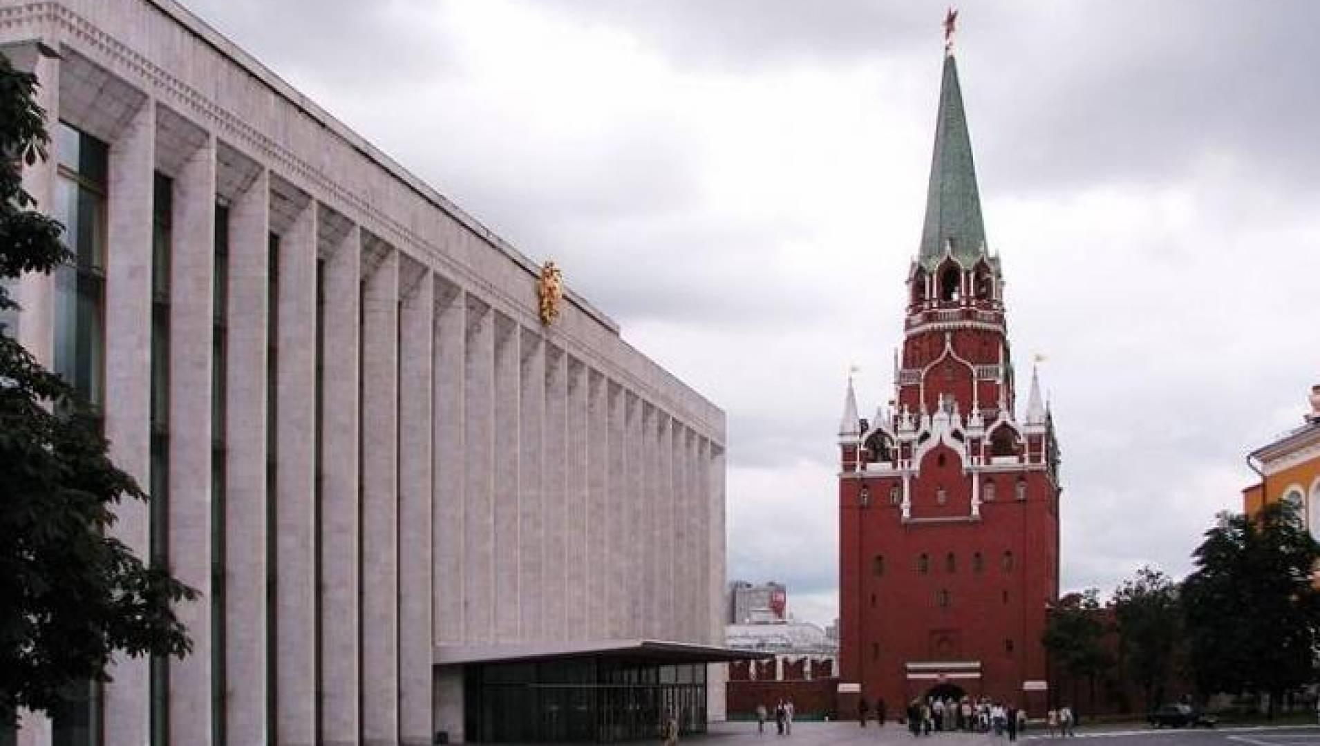 Государственному Кремлевскому Дворцу — 50 лет. Юбилейный концерт - Концерт