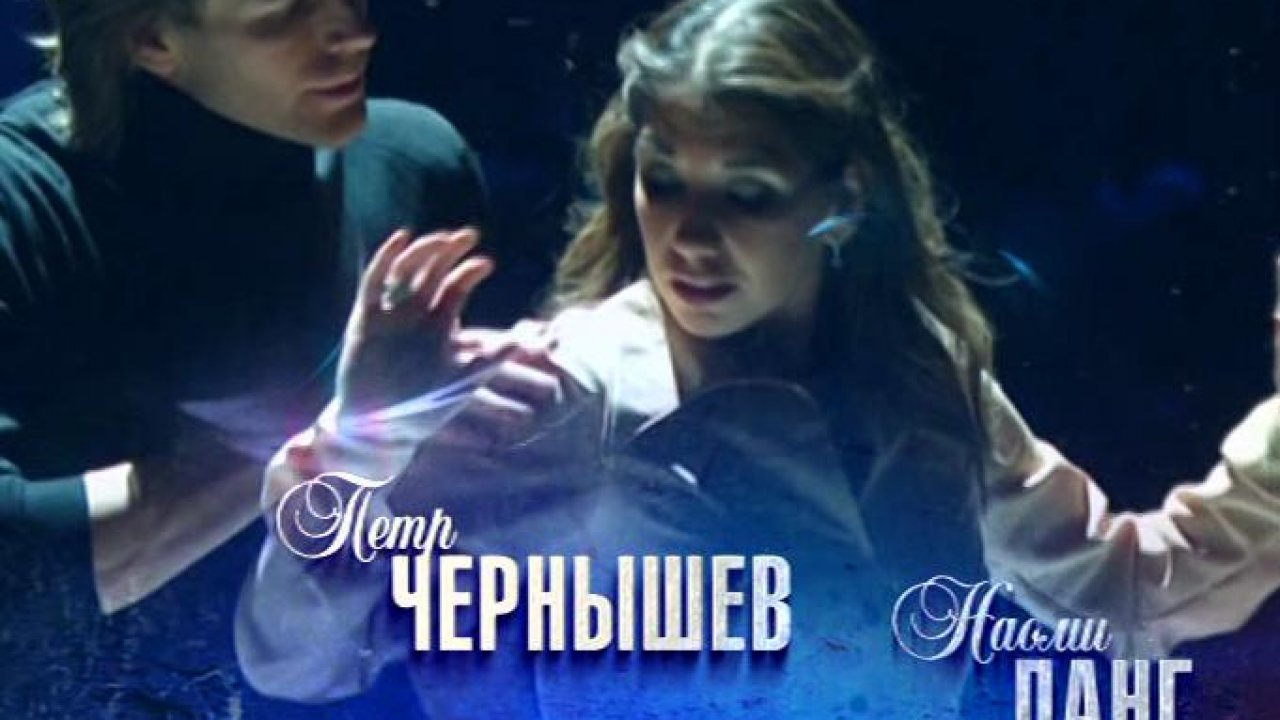 Кубок профессионалов - Спортивная, Программа
