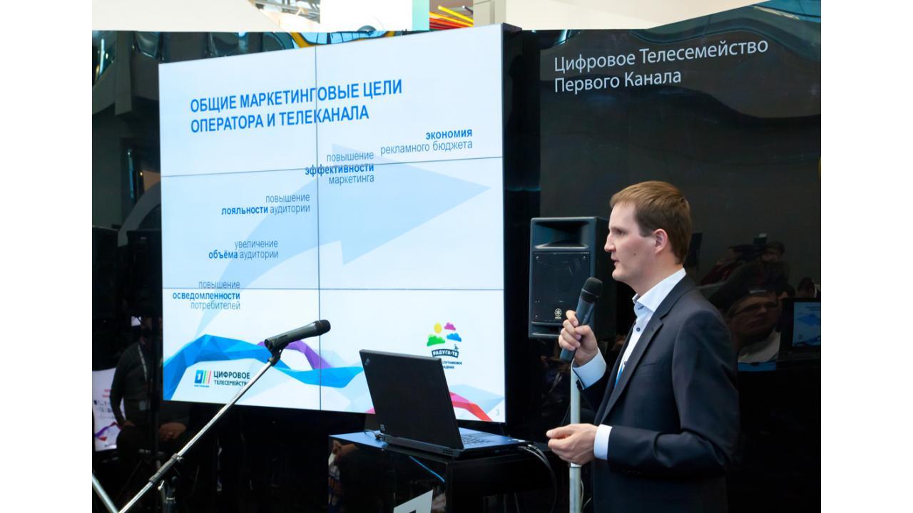 CSTB'2012 — Открытый семинар