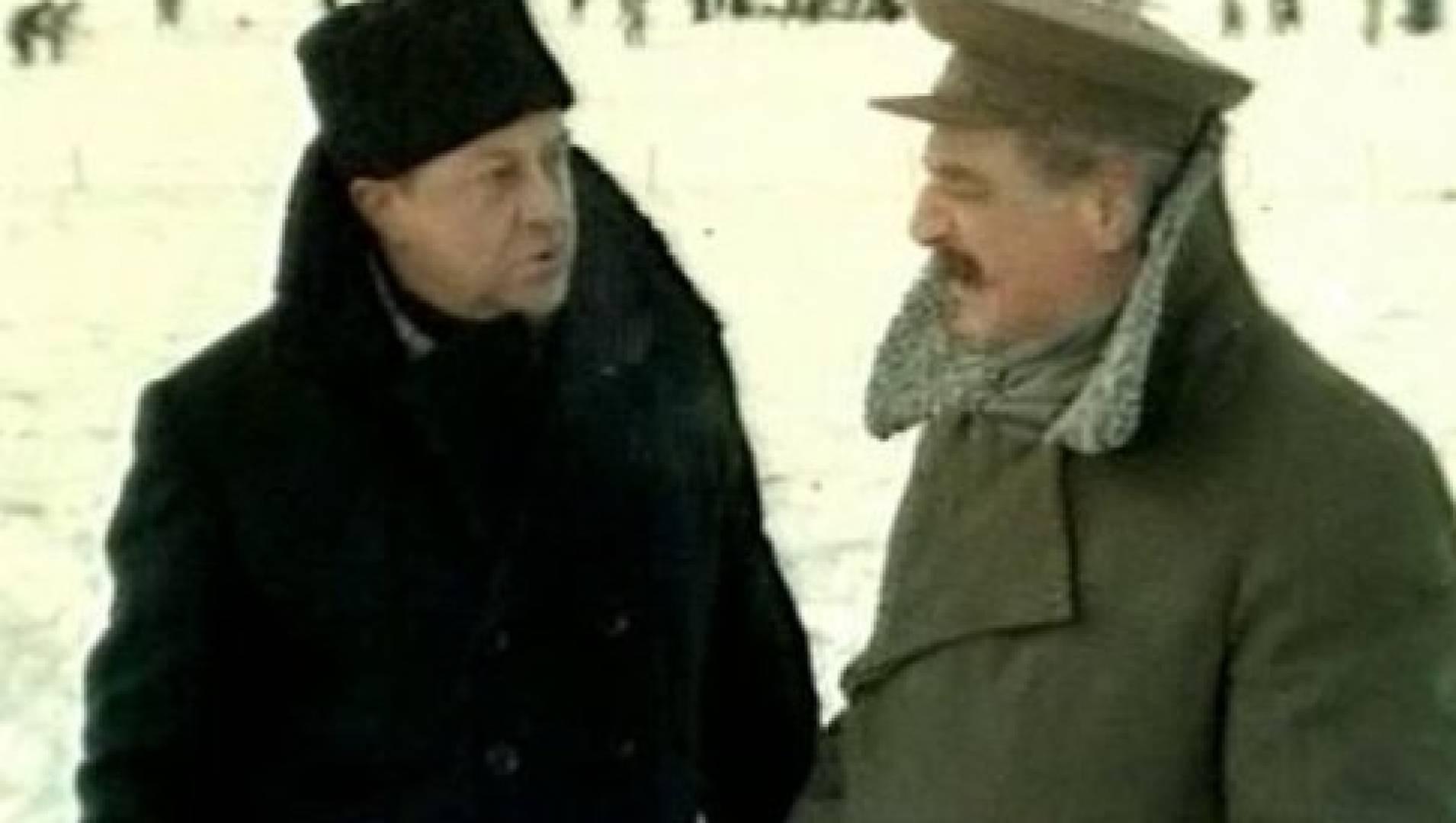 Поэма о крыльях - Кинороман, Фильм
