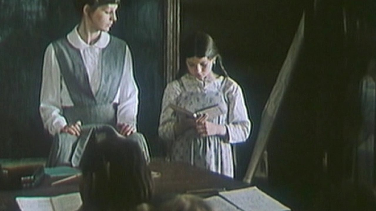 Уроки французского - Мелодрама, Фильм