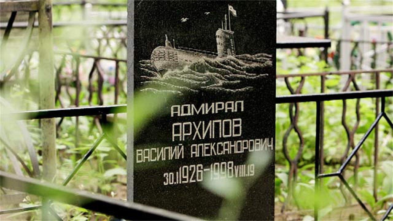 Василий Архипов. Человек, который спас мир - Исторический / Биографический, Документальный фильм