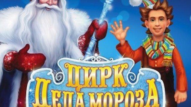 Что получил на день рождения главный Дед Мороз страны?