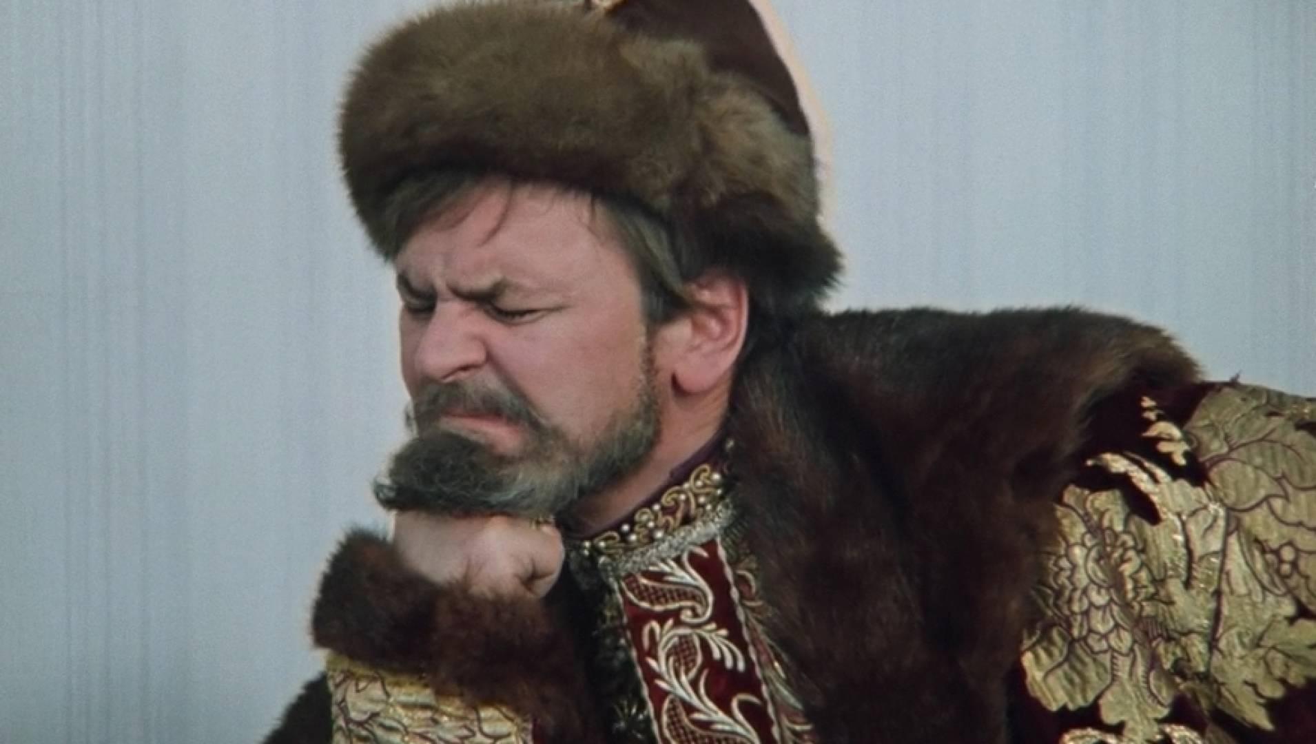 Как Иван Васильевич менял профессию  - Документальный фильм
