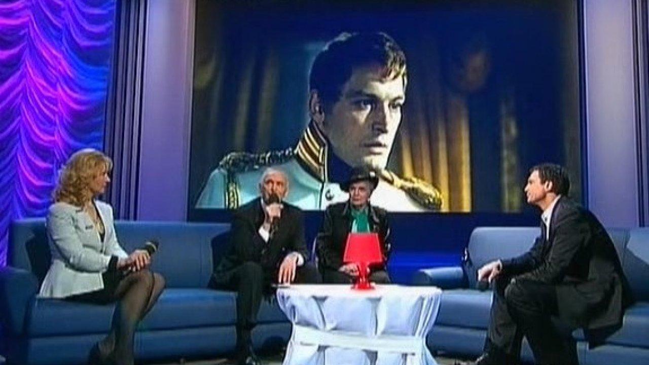 Вспоминая Вячеслава Тихонова - Музыкальная, Программа