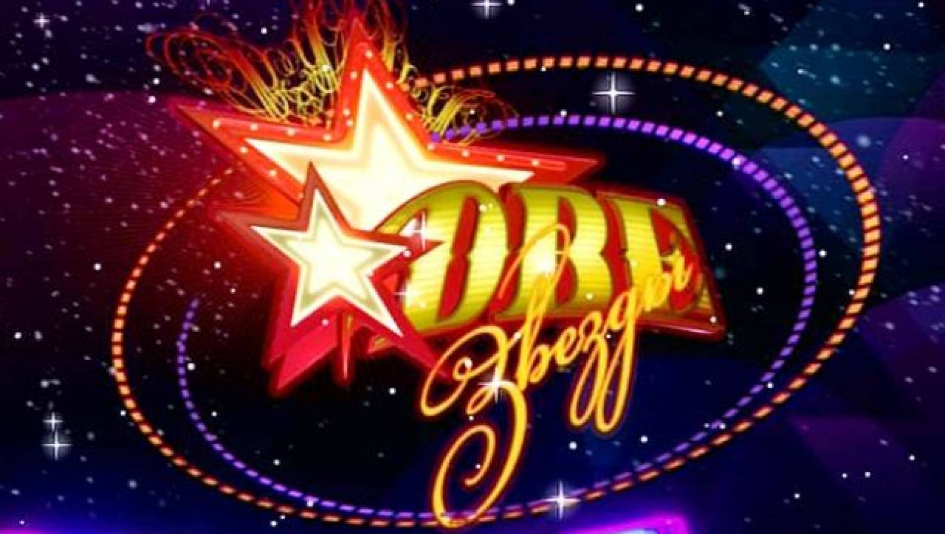 Две звезды (2014) - ТВ-шоу