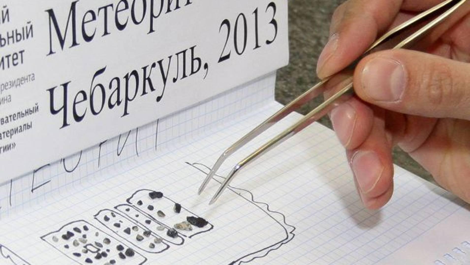 Чебаркульский метеорит. Месяц спустя - Документальный фильм