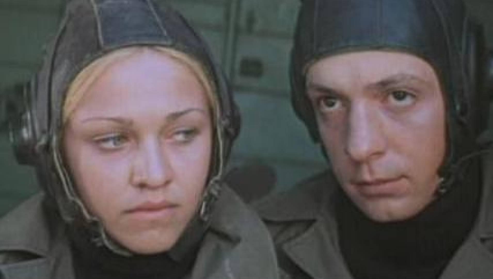 Отряд особого назначения - Приключения, Военный, Фильм