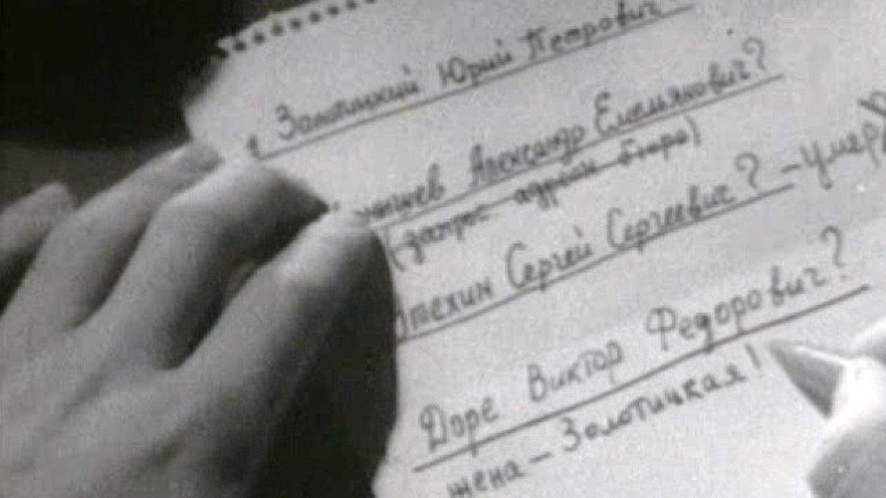Государственный преступник - Приключения, Детектив, Фильм